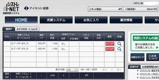 Shisutore150202.jpg