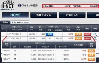 Shisutore150217.jpg
