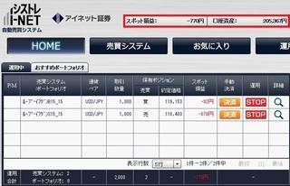 Shisutore150221.jpg