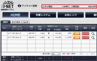 Shisutore150224.jpg