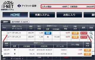 Shisutore150225.jpg
