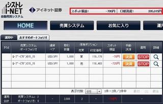Shisutore150226.jpg