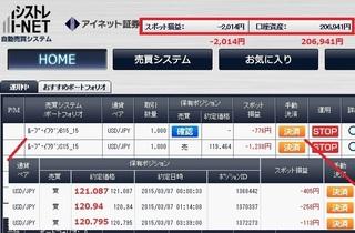 Shisutore150307.jpg