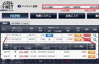 Shisutore150316.jpg
