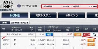 Shisutore150416.jpg