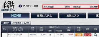 Shisutore150423.jpg