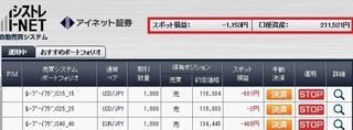 Shisutore150512.jpg