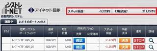 Shisutore150831.jpg